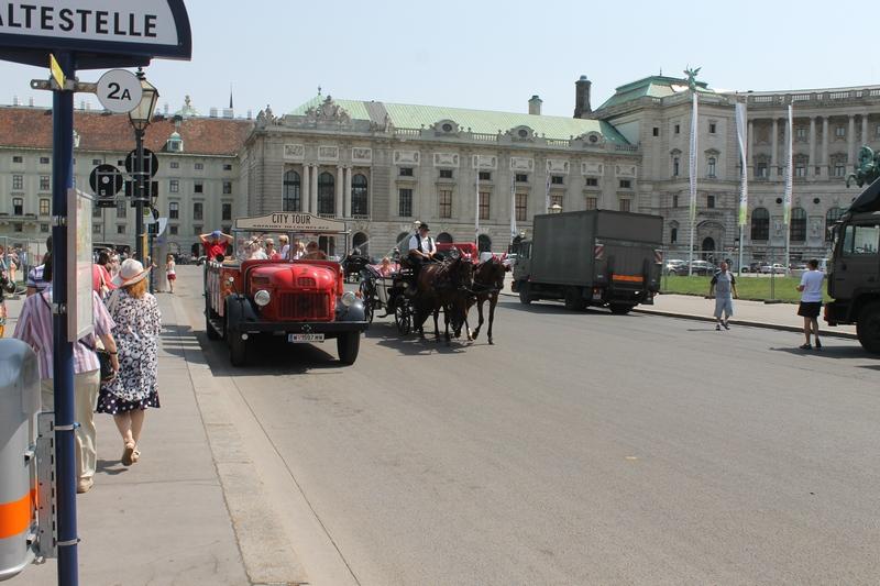 Вена-Австрия