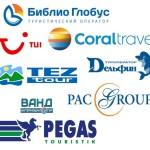 Турликбез. Туристические агентства и Туроператоры.