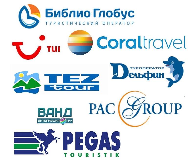 Туристическое агентство - партнер Туроператора
