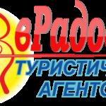 Раннее бронирование 2017-2018