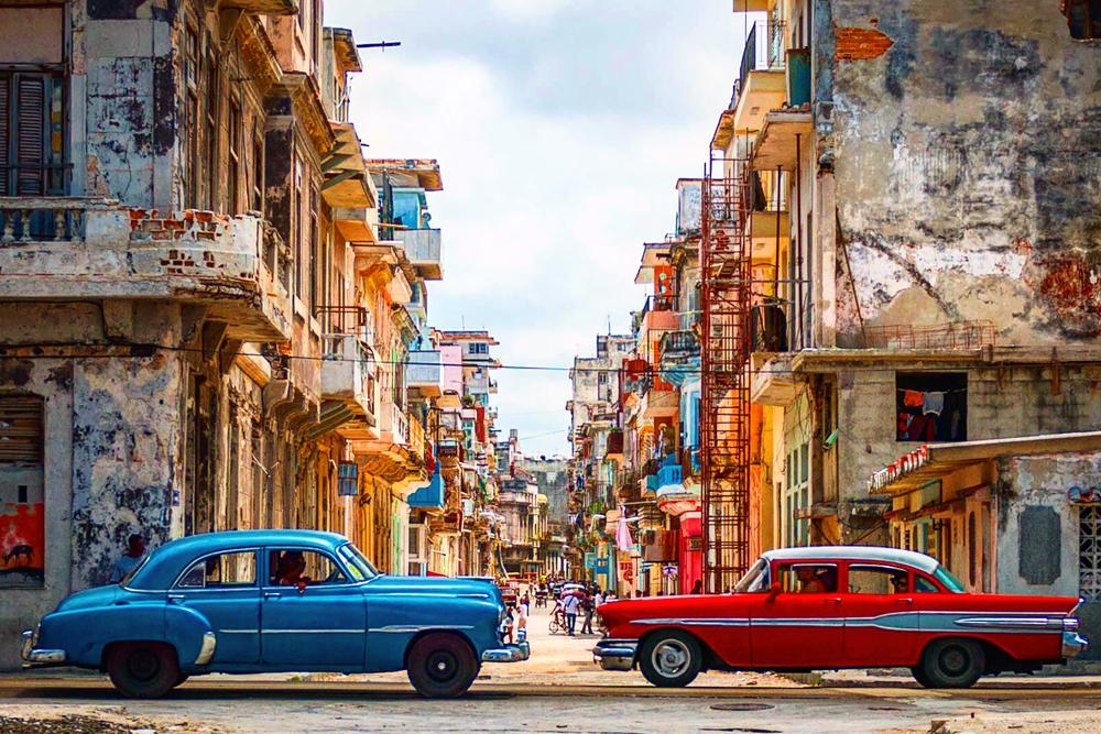 Гавана-Куба