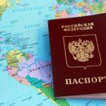 Бронирование без загранпаспорта
