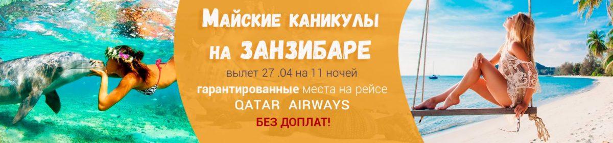 Туристическое агентство «вРадость» — Тверь