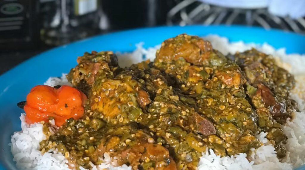 Гамбия-супаканджа
