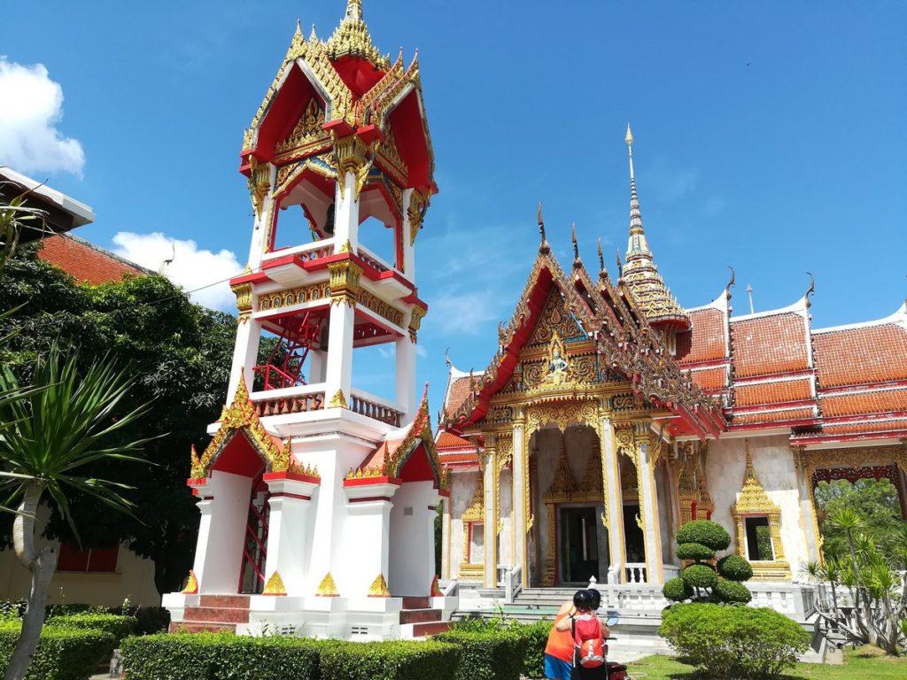 Таиланд - Чалогн