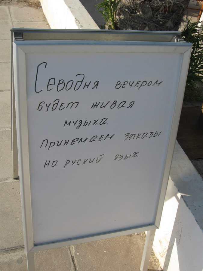 Кипр. Таверна